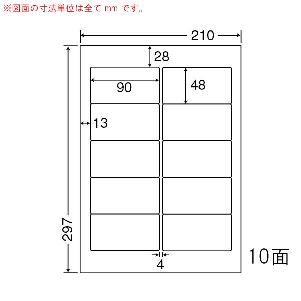 SKB210-1 OAラベル 宛名 (90×48mm 10面付け A4判) 1梱(レーザー、インクジェットプリンタ用。上質紙ラベル)
