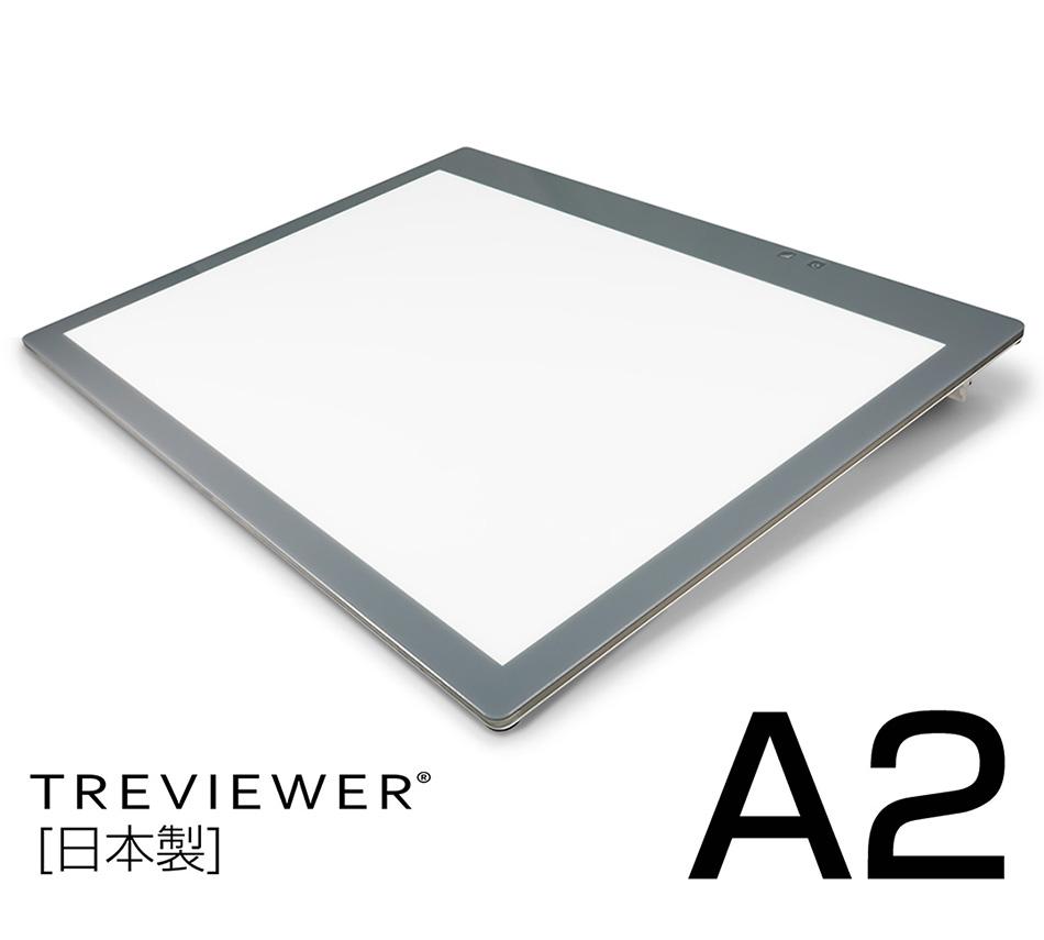 日本製 A2サイズ トレース台 トライテック トレビュアー 450シリーズ 2019年度最新モデル 薄型 7段階調光機能付き LED 3段階傾斜スタンド付き 照度1300~3200ルクス A2-450 A2/A3二枚分/トレス台/led/検査台/ライトボード