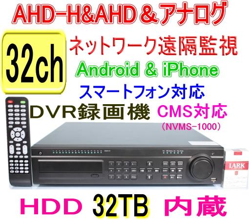 【SA-51039】1080p(1920x1080pixel)を15fps/chまたは720p(1280x720pixel)の高解像度な動画で各ch30fps最速のリアルタイム動画を録画再生可能(HDD32TB)
