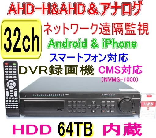 【SA-51040】1080p(1920x1080pixel)を15fps/chまたは720p(1280x720pixel)の高解像度な動画で各ch30fps最速のリアルタイム動画を録画再生可能(HDD64TB)