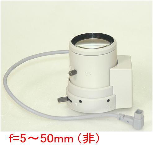 【SA-48970】 防犯カメラ・監視カメラ DCオートアイリス バリフォーカル CSマウントレンズ(白ボディ) f=5.0~50.0mm L径31Фmm