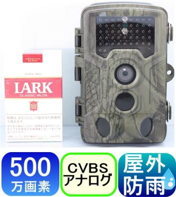 【SA-51320】防犯カメラ(トレイルカメラ)microSDカードレコーダー