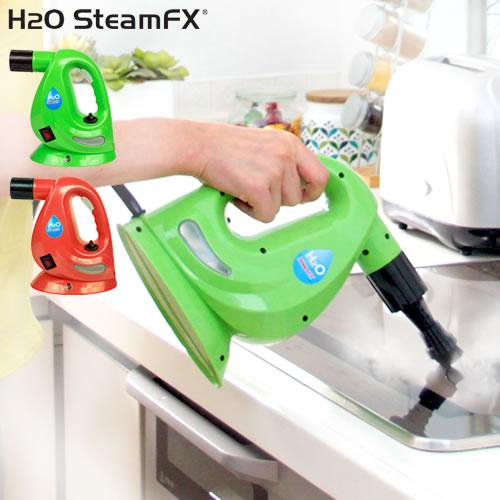 H2OスチームFX 8点デラックスセット グリーン/レッド 【h2o fx スチームクリーナー 高圧洗浄機 高圧 洗浄 掃除 油 汚れ 高圧 洗浄】 【tv-ya_dl】