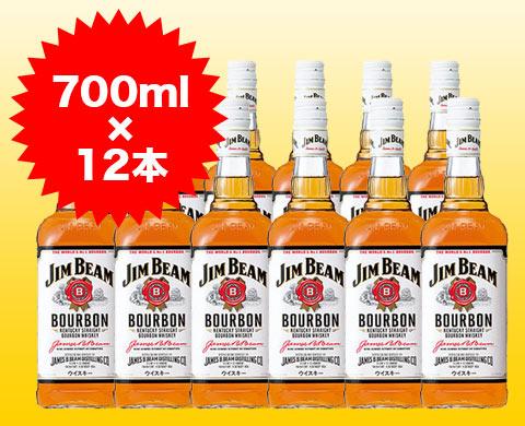 【送料無料】ジムビーム ホワイト 40% 700ml 正規 1ケース 12本入り (バーボンウイスキー)