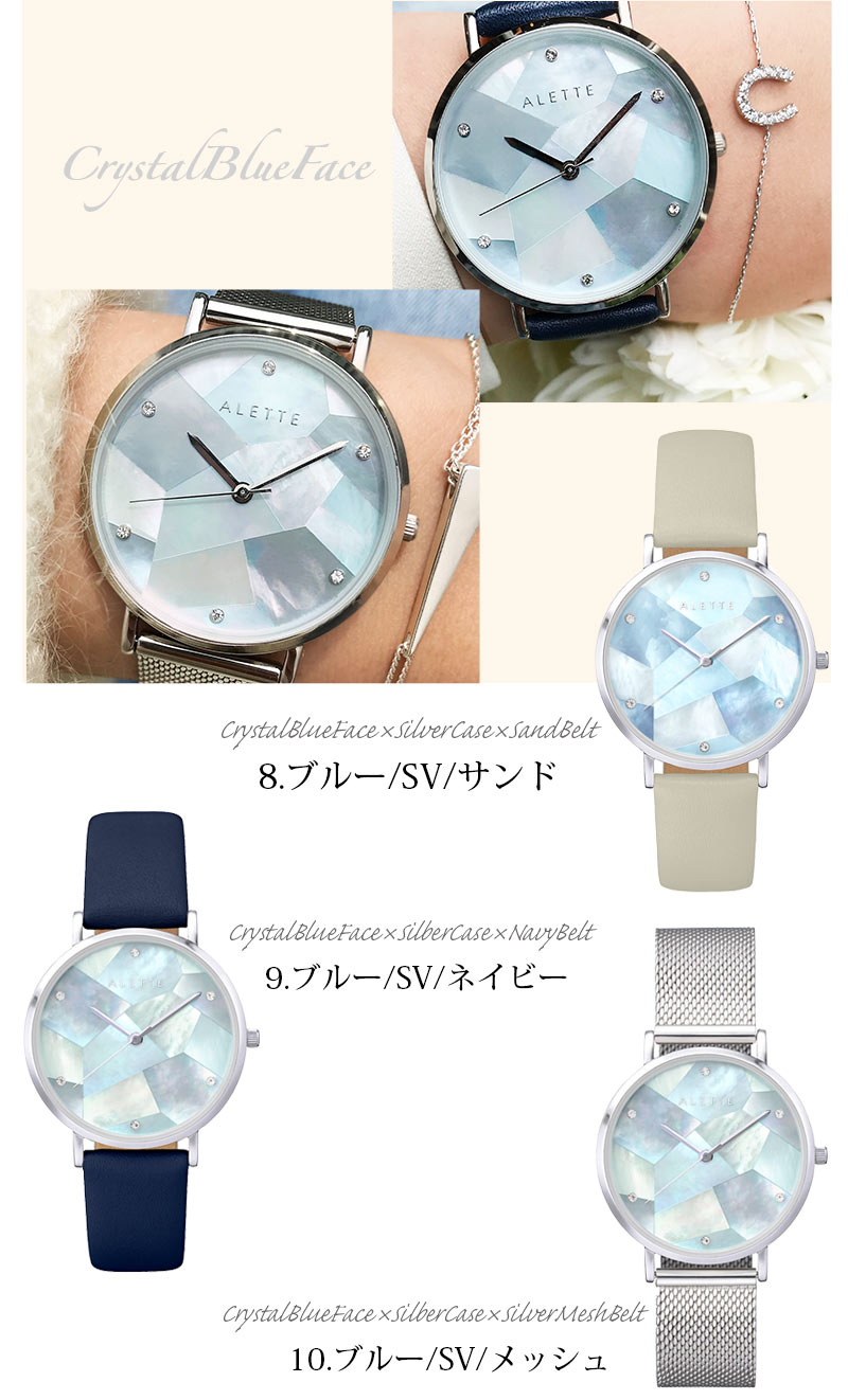 再再再々々入荷! With all 19 colors of → alette buran ALETTE BLANC watch Lady's  Lily collection (Lily collection) Swarovski mother of pearl two years