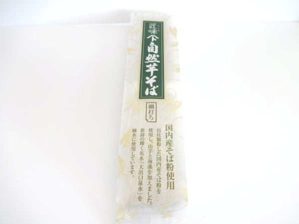 送料無料※沖縄離島除く 選択 送料無料 匠味自然芋そば10束セット 細打ち 旨味を増すための山芋をつなぎとした のど越しの良いどなたにも好まれる食感です ご予約品 国内産のそば粉で作りました P19May15