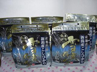 【送料無料】豪雪でもがんばっています。雪むろ(雪かまくら)に氷感熟成させた旨みを凝縮♪雪蔵米新潟県産こしひかり(2キログラム×5袋)