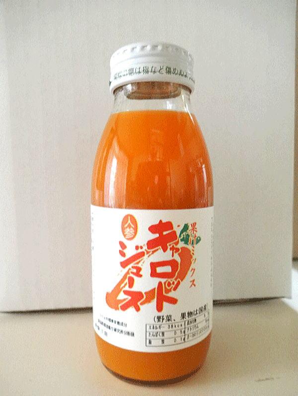 【送料無料】 キャロットジュース 人参 生野菜ジュース 手作り絞り 各200m×40本10P26Mar16