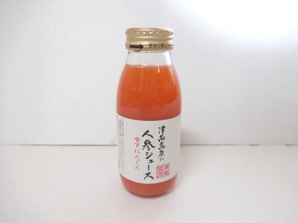 【送料無料】 雪下人参 200m×60本生野菜ジュース 手作り絞り 各(あす楽対応) 【あす楽_土曜営業】
