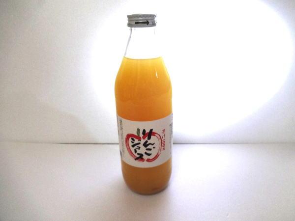 【送料無料】 ふじ、王林、秋映、紅玉、をまるごと手絞り りんごジュース1リットル 6本セット×2