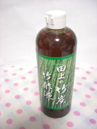 【送料無料】手作り竹酢液、国産竹使用。忌避目的に安心・便利。ペットの消臭。 500ml×4本