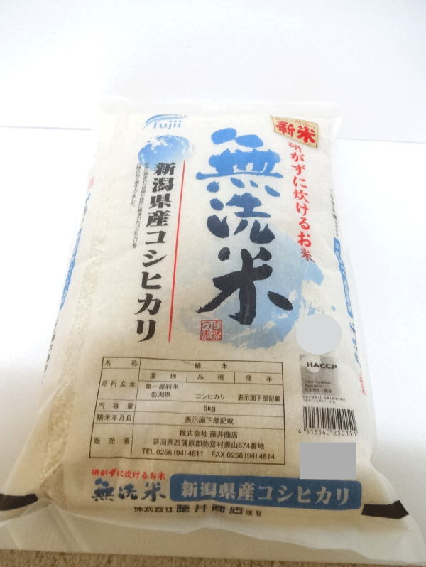 【送料無料】令和元年度産 5キログラム×20無洗米 新米 新潟県産こしひかり