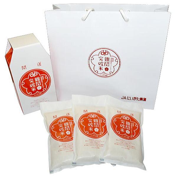 【送料無料】令和元年度産合格祈願難関突破米(300グラム×3)×3