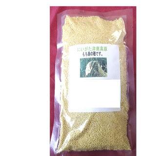 【送料無料】有機農法運動家の祖、鶴巻義夫さんが作る雑穀米選べる健康米 粟 きび 発芽玄米 10袋 新潟県産