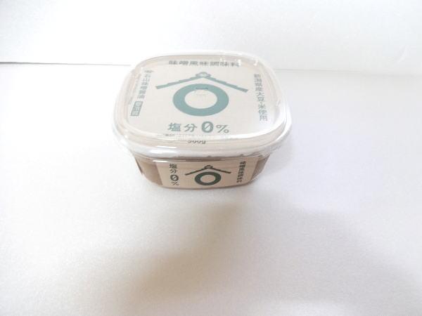 【送料無料※沖縄離島除く】 【送料無料】無塩 塩分ゼロ  新潟県産大豆使用 特許塩分0 みそ500グラム×4個  健康みそ