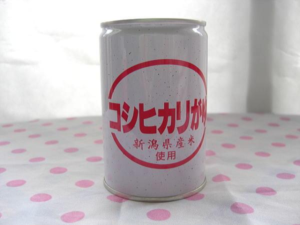 【送料無料】非常食 3年間備蓄できます。いざと言う時に役立つ新潟県産こしひかりお粥・小豆お粥缶詰24缶×7ケース