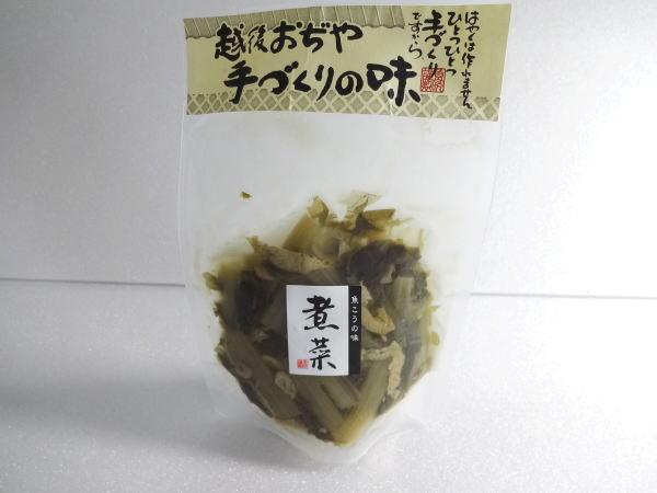 【送料無料】新潟の郷土料理 煮菜:150グラム×10パック