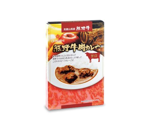 商舗 熊野牛肉カレー甘口 超歓迎された 1食分