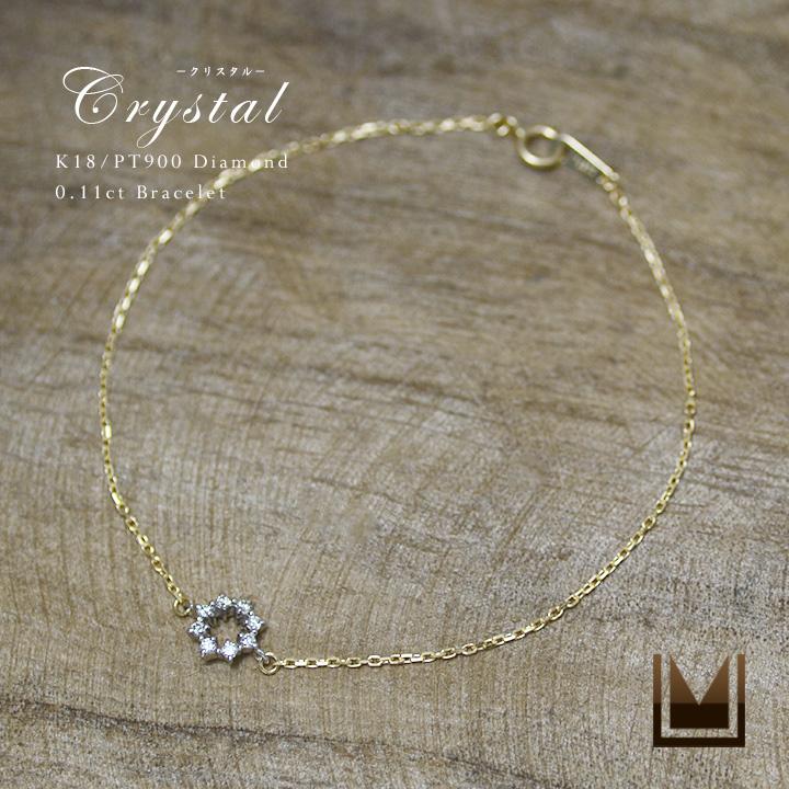 ブレスレット ダイヤモンド 「Crystal」 プラチナ900 ゴールド K18 コンビネーション アズキチェーン 送料無料