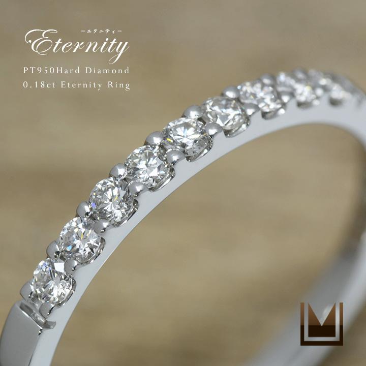 【GWクーポン配布中】エタニティーリング ダイヤモンド 0.18ct ハードプラチナ950 ピンキー ファランジ 送料無料