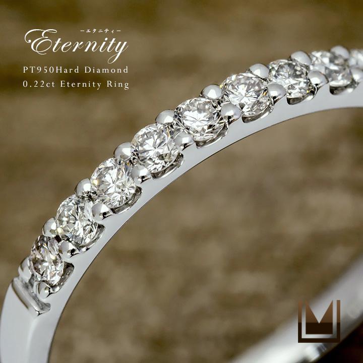 ダイアモンド エタニティリング 指輪 プラチナハード PT950 誕生日 結婚記念日 4月誕生石 刻印 文字入れ メッセージ エタニティーリング ダイヤモンド 0.22ct ハードプラチナ950 ピンキー ファランジ