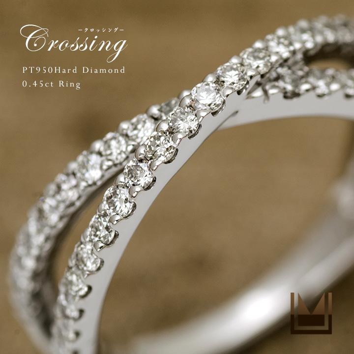 【GWクーポン配布中】リング ダイヤモンド 0.45ct ハードプラチナ950 クロス 送料無料