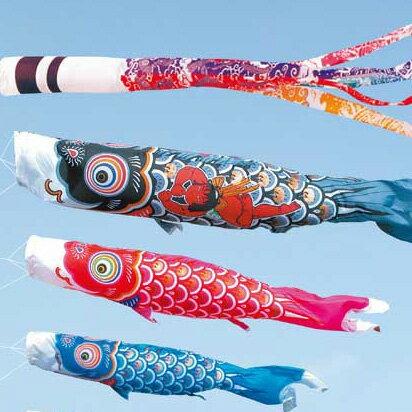 こいのぼり 鯉のぼり雲流吹流し5m単品(口金具付き) インテリア