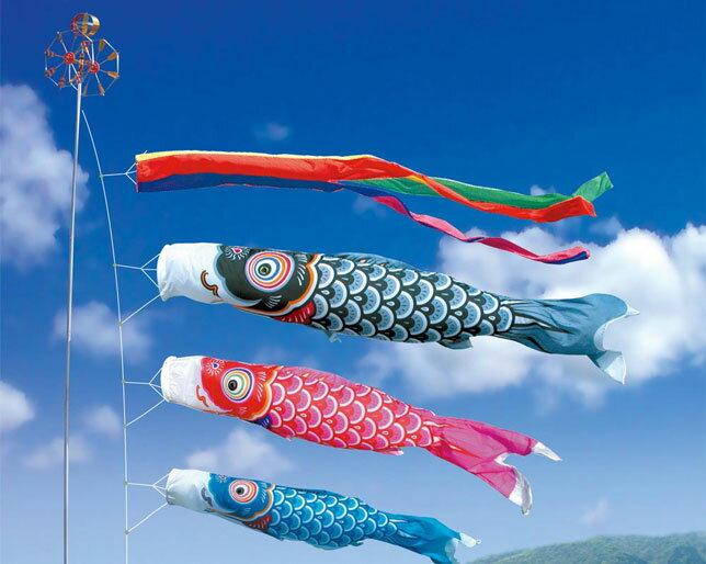こいのぼり 鯉のぼり友禅鯉3m6点セット(ポール別売り)【名入れor家紋入れ無料】