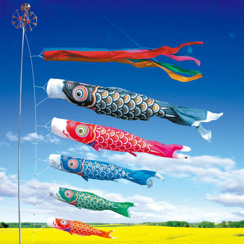 こいのぼり 鯉のぼりゴールド鯉2m単品(口金具付き)