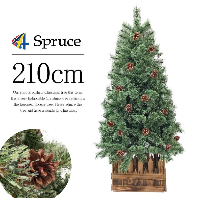 クリスマスツリー 北欧 おしゃれ ヨーロッパトウヒツリー 210cm 【hk】