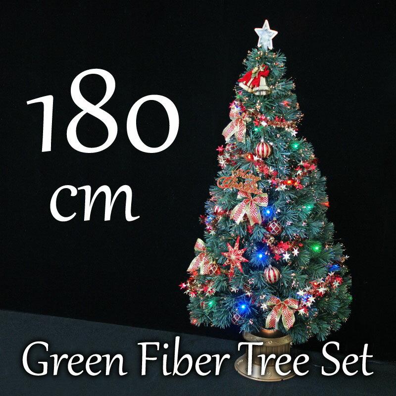 クリスマスツリー 北欧 おしゃれ グリーンファイバーツリー180cm セット(マルチLED48球付) オーナメント セット LED インテリア
