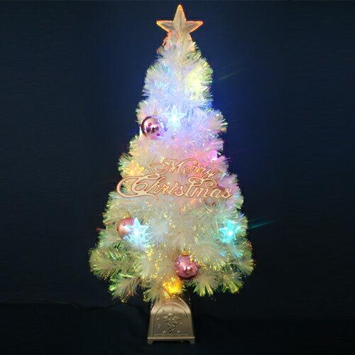 クリスマスツリー 90cmチェンジングパールファイバーツリーセット(チェンジングスターLED付き) 北欧 おしゃれ