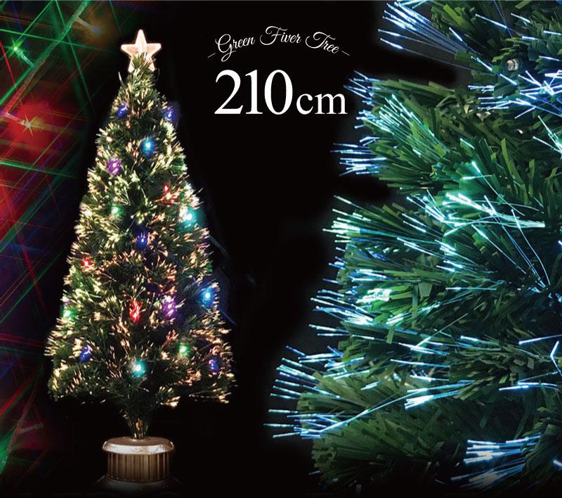 クリスマスツリー 北欧 おしゃれ グリーンファイバーツリー210cm (マルチLED54球付) ヌードツリー【pot】 2m 3m 大型 業務用 インテリア