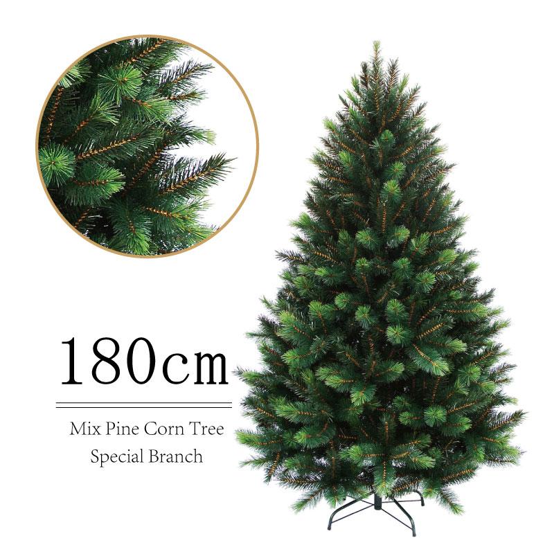 クリスマスツリー 北欧 おしゃれ ミックスパインツリー180cm インテリア
