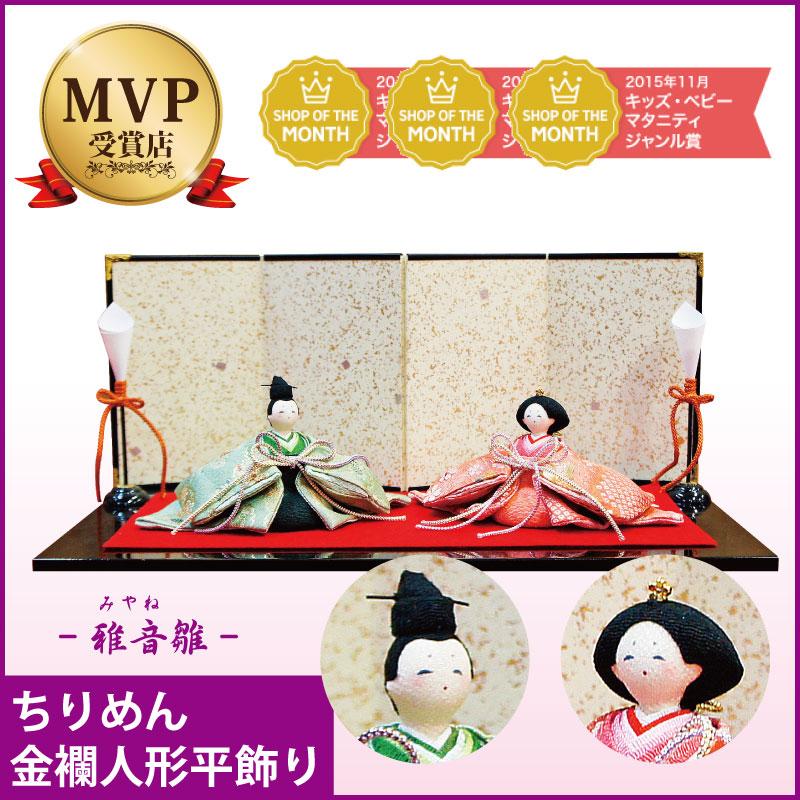 雛人形 雛人形 ひな人形 おひなさま 平飾り おひなさま ちりめん飾り 平飾り, 神戸クリスマスギャラリー:437e3958 --- sunward.msk.ru