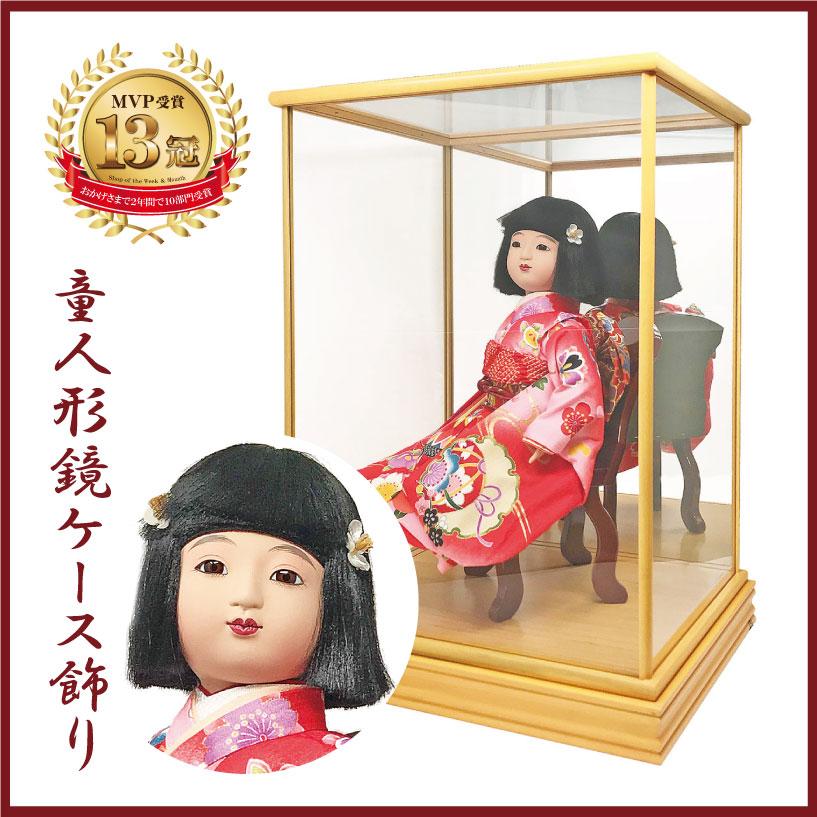 童人形 わらべ人形 雛人形 ひな人形【メディア紹介店舗】