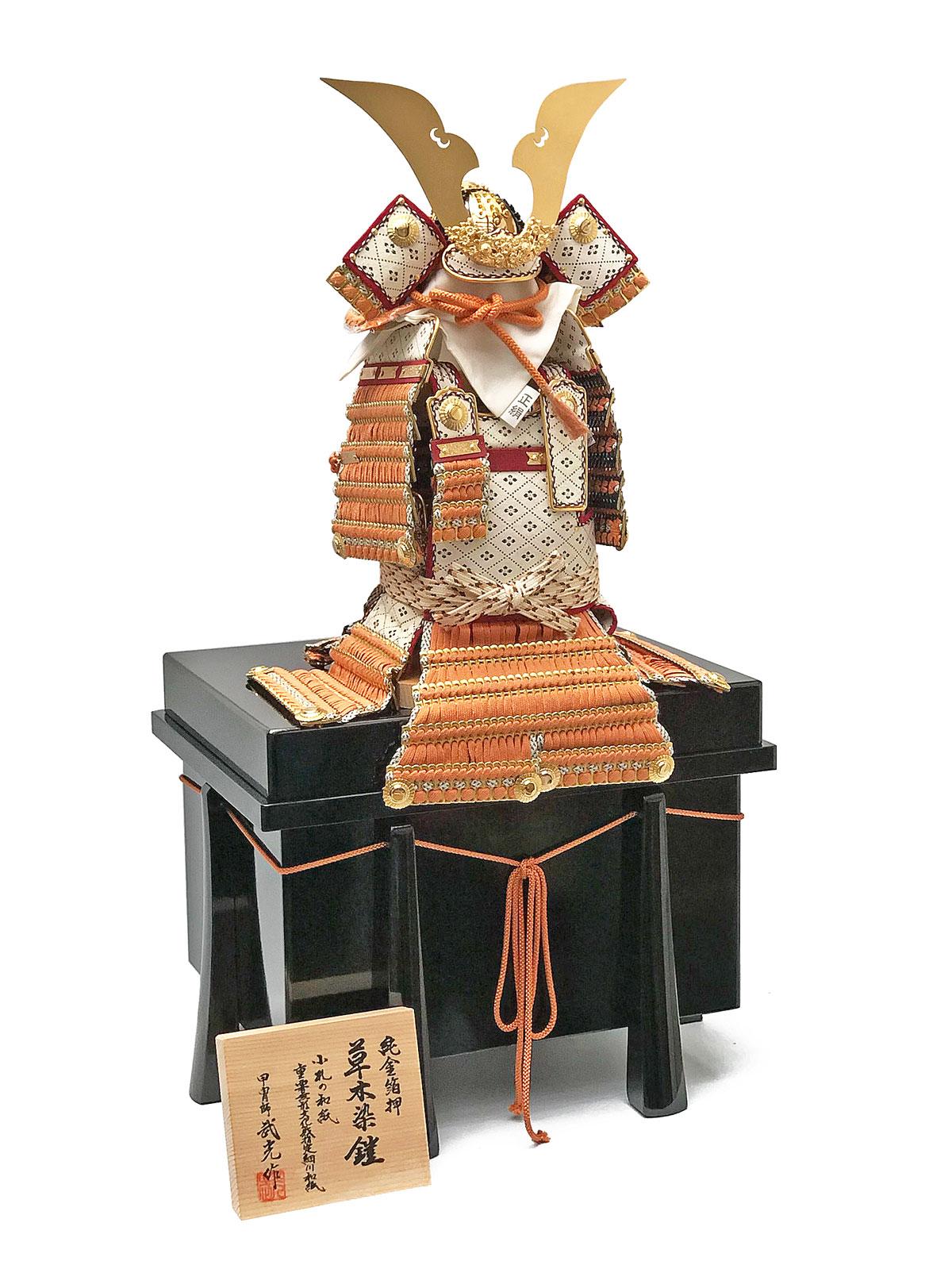 五月人形 鎧 収納飾り 龍玉作 純金箔押鎧飾り