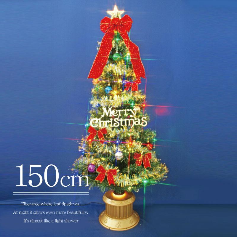 150cm グリーンファイバーツリーセット12 オーナメント セット LED インテリア