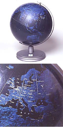 エンディミオン 夜の地球儀(普及版) 26cm