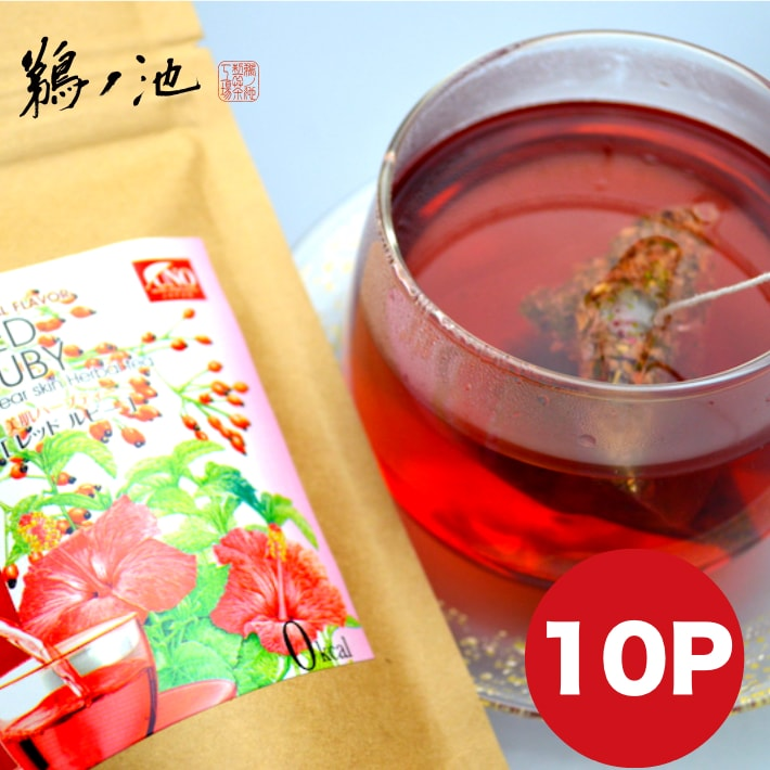 <10%OFF!>【送料無料】薔薇の香りハーブティーです!モリンガ茶入りでGABAも配合された健康志向のハーブティーです。 <10%OFF!>ハーブティー 送料無料 ティーバッグ 10包入 メール便 バラの香り GABA配合 フレーバーティー ローズティー ローズヒップ ローズレッド モリンガ ティー ポイント消化 鵜ノ池製茶