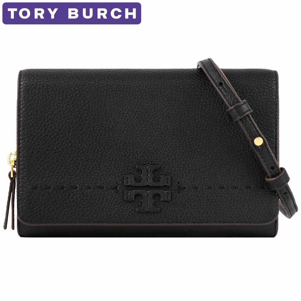 トリーバーチ TORY BURCH バッグ ショルダーバッグ 41848 001 2way 長財布 レディース 新作 ギフト プレゼント