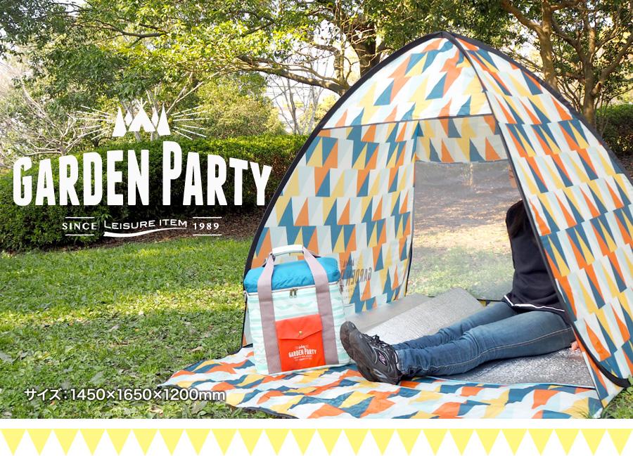 userlife: Popup tent sunshade tent simple tent popup ...