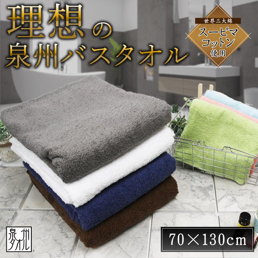 Userlife High Quality Bath Towel 70x130cm Bath Towel Large Size