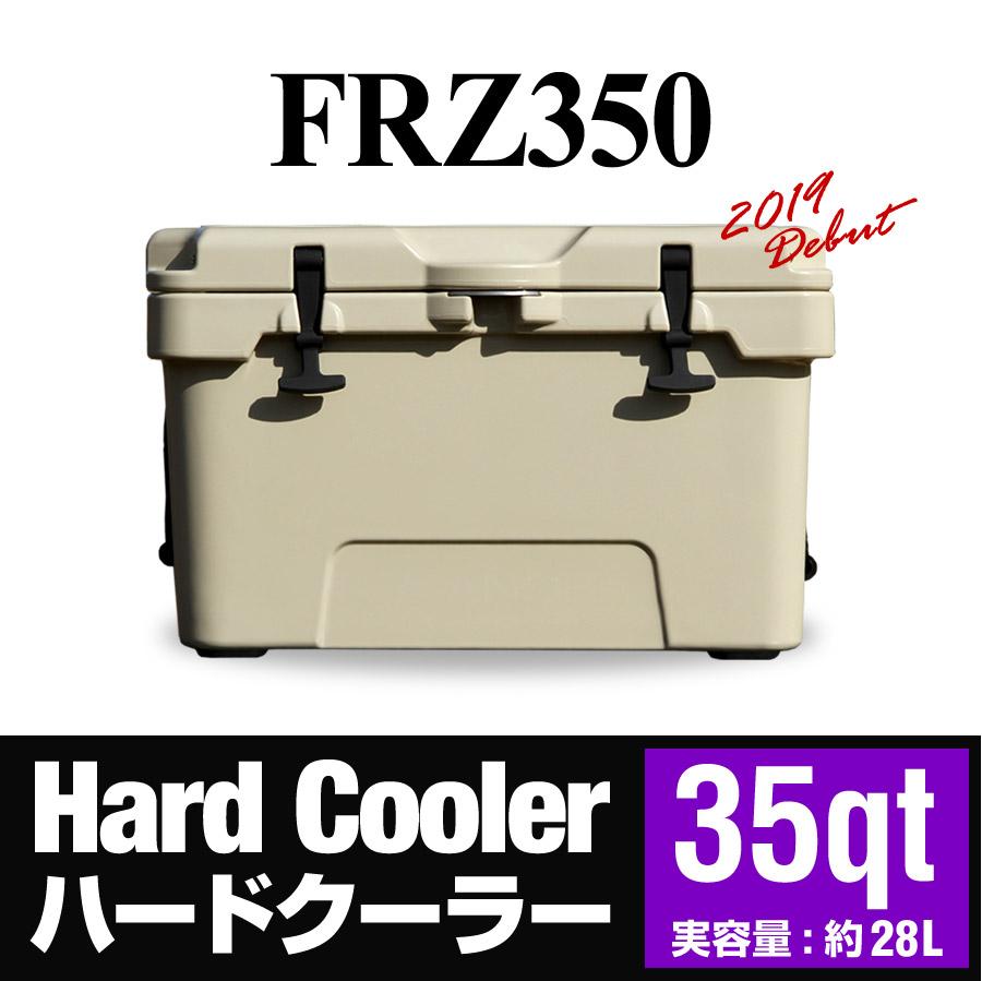ハードクーラーfrz350