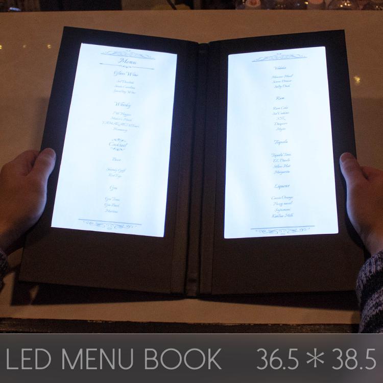 メニューブック LED おしゃれ レザー 2ページ 36.5×38.5cm 見開き 飲食店 光るメニューブック MENU LED 光る お品書き クラブ ナイト アイテム パーティ キャバクラ ホストクラブ イベント 演出 オリジナル お酒 バー bar