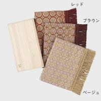 HP1052 川島織物セルコン 天平華紋(てんぴょうかもん) 織りセンター 38×60 ブラウン