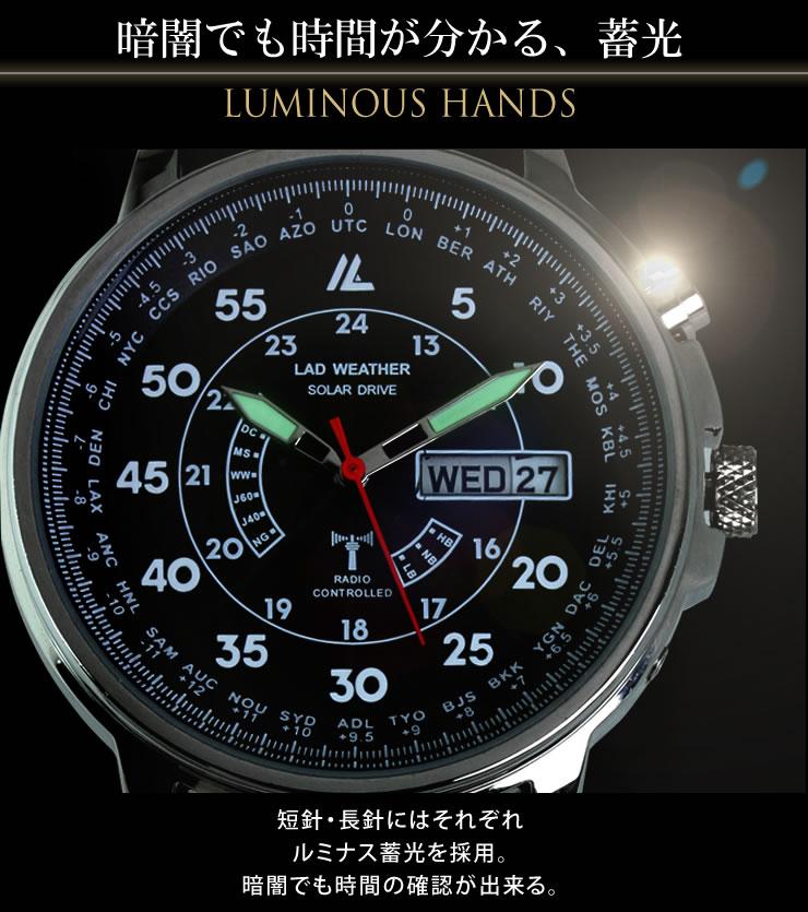 軍事無線電太陽能手錶一天/日期太陽能波男士手錶軍事 / 軍事腕表電臺太陽父親天禮品贈品類比手錶為男人的一天