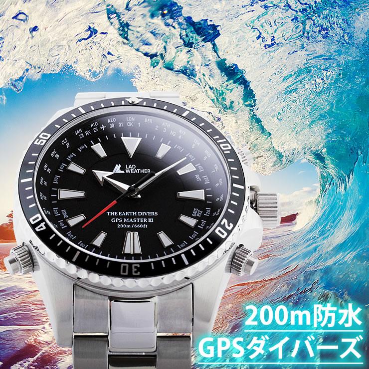 00888c0cde36 Rakuten supermarket SALE  supermarket  SALE  GPS watch latest for THE EARTH  DIVERS 2