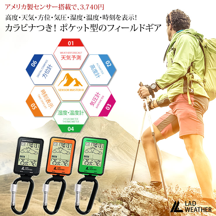 Brand digital compasses / altimeter / barometer / thermometer / weather prediction / hygrometer function outdoor gear field gear military / mountain climbing / camping / fishing / fishing / cycling men / Lady's mounted with a sensor made in the United St
