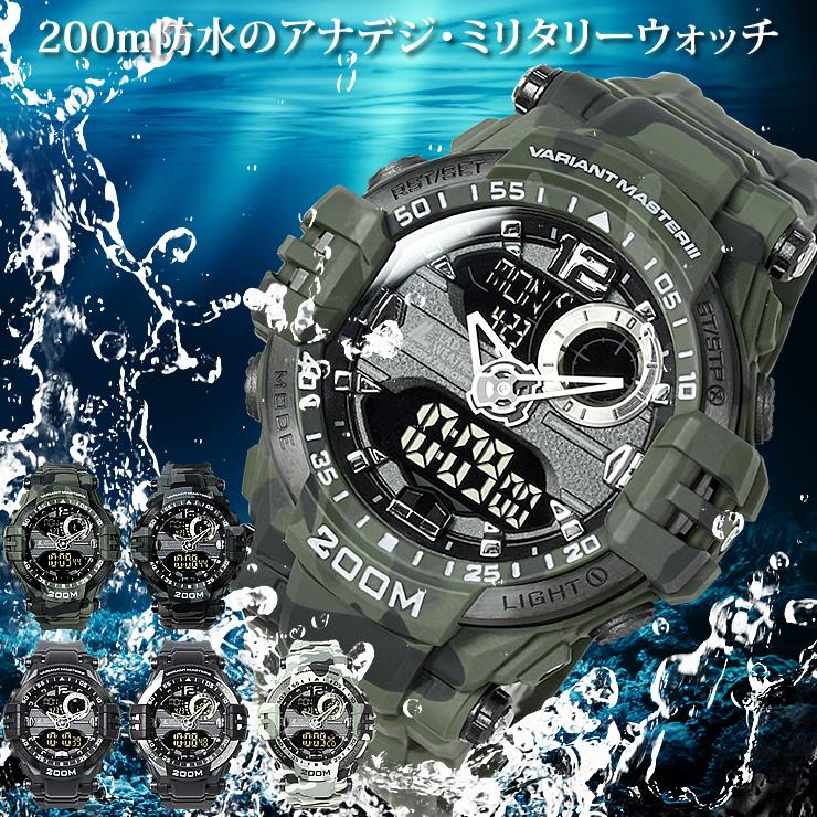 スポーツウォッチ デジタル 腕時計 ミリタリー メンズ 最新アイテム 200m防水を搭載した アウトドア 時計 低価格 デジタルウォッチ アナログ カレンダー ラドウェザー WEATHER デジアナ LAD ミリタリーウォッチ 日付 男性用 あす楽